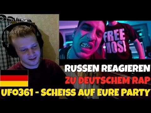 RUSSIANS REACT TO GERMAN RAP | Ufo361 - SCHEIß AUF EURE PARTY | REACTION TO GERMAN RAP