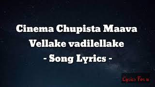 Vellake vadilellake Cinema chupistha maava song lyrics