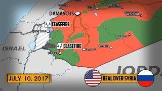 10 июля 2017. Военная обстановка в Сирии и Ираке. Сделка России и США по Сирии. Русский перевод.