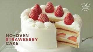 노오븐! 냄비 제누와즈로 딸기 생크림 케이크 만들기 : No-oven Strawberry Cake (without Oven) : いちごのケーキ   Cooking tree