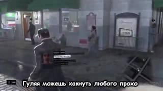 Песня о хакере []