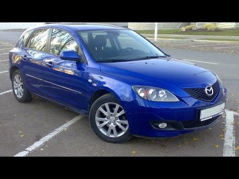 Выбираем Mazda 3 (бюджет 220-250 т.р.)