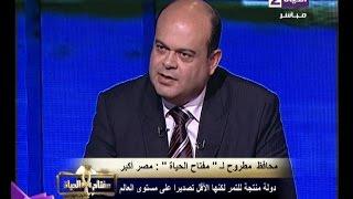 بالفيديو.. علاء أبوزيد: 51 % نسبة إدارة مصر لميناء مطروح الجديد.. وليست هناك نية للبيع