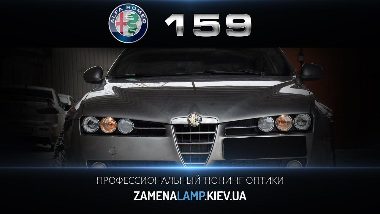 запчасти Jeep Джип запчасти FIAT Alfa Romeo Lancia Jeep Maserati .