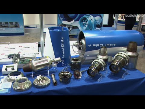 環境対応型先進無人飛行機用小型ジェットエンジン