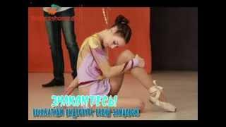 Научиться танцевать вальс видео уроки