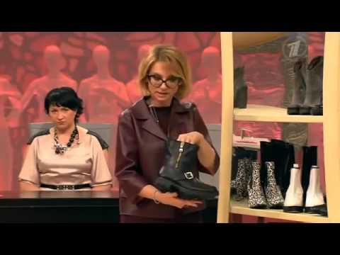 Модные советы Сапоги и полусапожки 09 10 2013