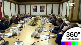 В Мособлдуме обсудили новую процедуру оценки кадастровой стоимости