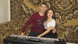 Filatov & Karas feat. Masha - Лирика HD