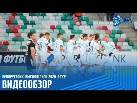 FC MINSK vs DINAMO MINSK - Live Football Watchalong Reaction - Belarus Premier League 19/20 from YouTube · Duration:  2 hours 3 minutes 48 seconds
