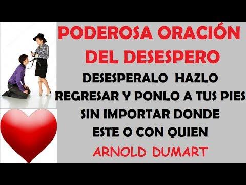 ORACIÓN PARA DESESPERAR PODEROSA / ORACIÓN DE DON JUAN DEL DESESPERO /  ORACIONES DE AMOR