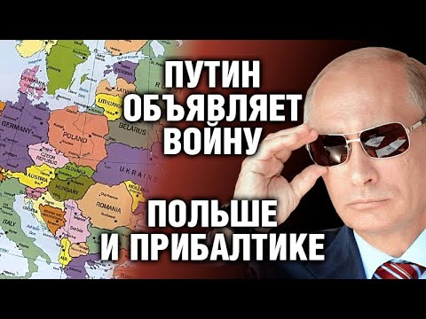 Путин жжот и