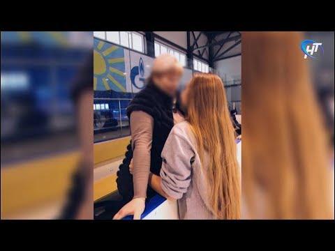 Следственный комитет проверяет информацию о связи завуча и 17-летней ученицы боровичской школы