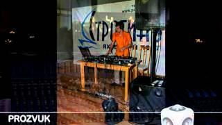 ProZvuk - аренда оборудования. Прокат звука света видео..avi(Техническая поддержка. Аренда профессионального звукового, светового и видео оборудования для концертов,..., 2012-03-02T13:43:00.000Z)