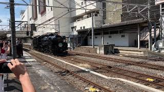 C6120 SLぐんまみなかみ号 ばんえつ物語 蒸気機関車 高崎駅にて 力強く発車する steam locomotive