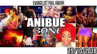 Hmm Anibue B)ne in Ghana  (Hot Message) By Evangelist Paul Awuah