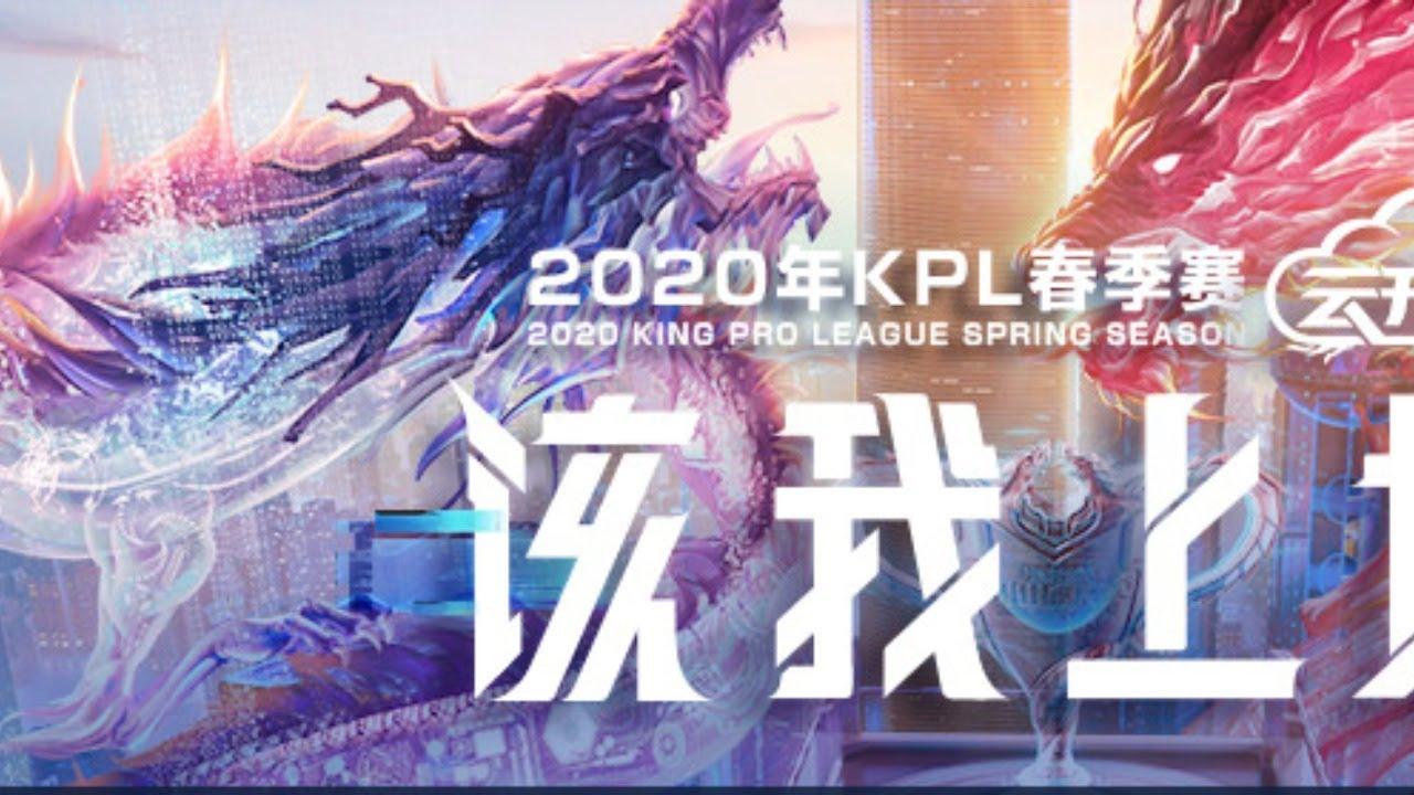 2020春季赛 成都AG vs TS KPL总决赛