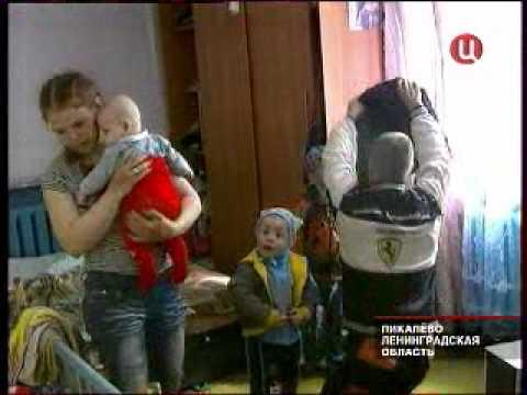 2009-06-05-Пикалёво после Путина