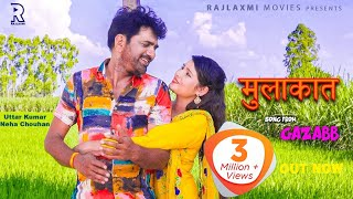 MULAKAT | मुलाकात | Uttar Kumar | Renuka Panwar | New Haryanvi Song 2020 | Neha | Pardeep | Rajlaxmi