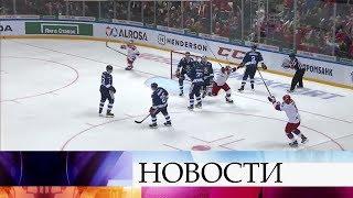 Сборная России стала победителем Кубка Первого канала по хоккею.