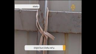 Алматыда ақша бопсалаушылардың кесірінен 21 жастағы жігіт қайтыс болды
