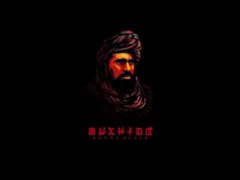 Bushido - John Wayne - Official