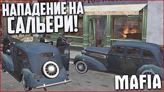 Нападение На Сальери Или Как У Меня Бомбит! (Прохождение Mafia: The City Of Lost Heaven #11)