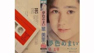 たずね人』 ☆ 星美里 (現在の夏川りみ)的Youtube视频效果分析报告 ...