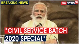PM Modi: Civil Servants Will Take The Nation Forward; Serve India Well on 100th Yr Of Independence