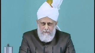 Urdu Friday Sermon 6th August 2010 - Islam Ahmadiyya