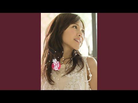 Ai De Shi Pian Qing Ge Jing Xuan (Medley)