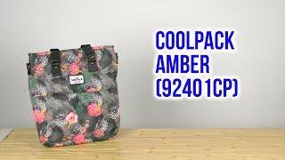 Розпакування CoolPack Amber 37 х 29 х 11 см 92401CP