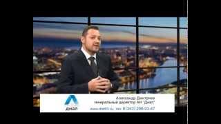 видео Основные критерии жилья бизнес- и элит-класса