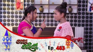 Tara Tarini | Full Ep 483 | 25th May 2019 | Odia Serial - TarangT
