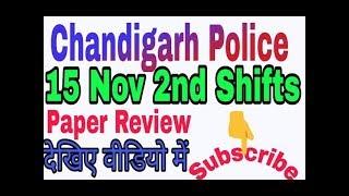 Chandigarh Police 2nd Shift 15 Nov 2018 Paper Reviews