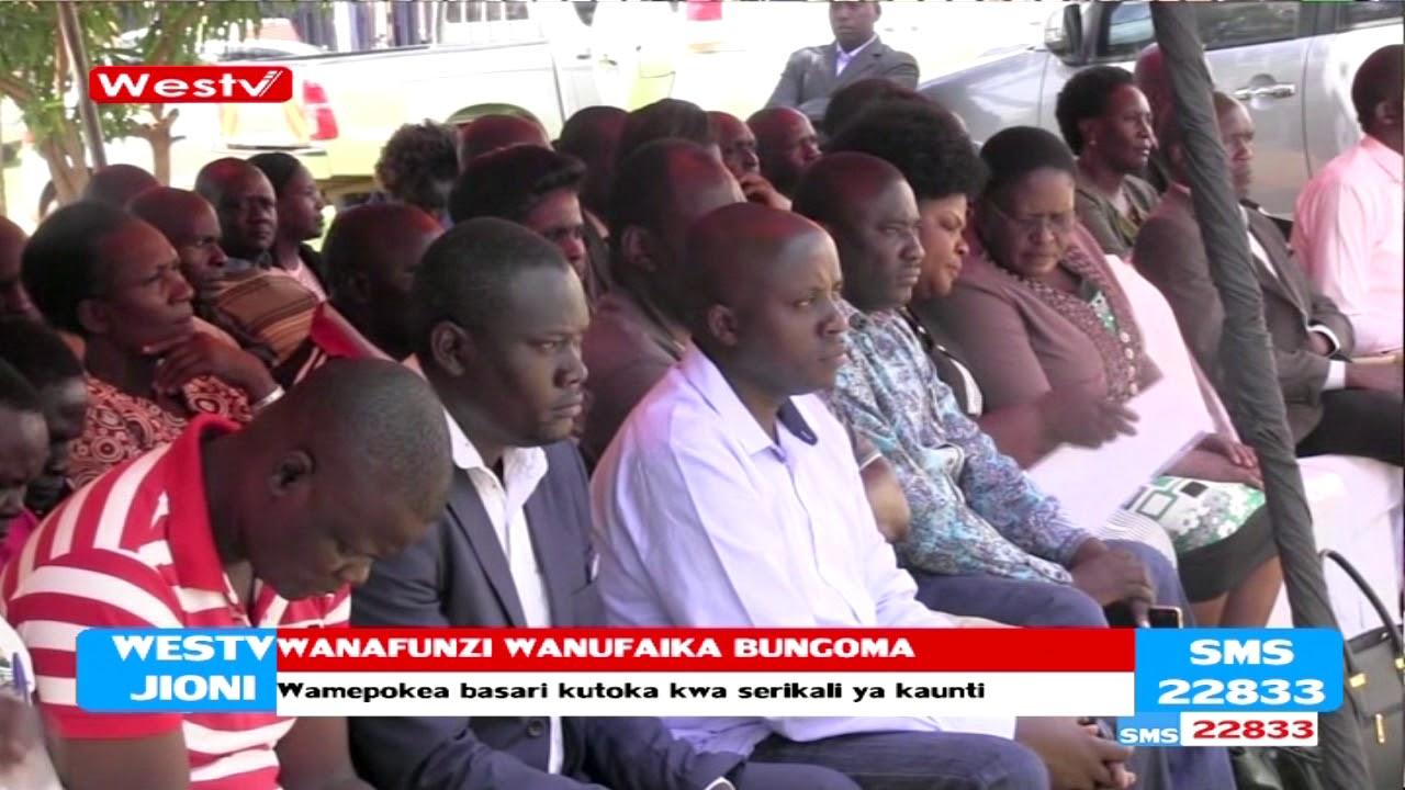 Ufadhili wa wanafunzi Bungoma
