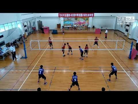 第48屆中華盃 國小師生排球賽預賽 北辰VS頭城