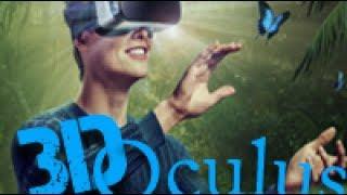 Смотреть 3D фильм в Oculus для Gear VR
