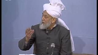 Urdu Darsul Quran 17th Jan 1998: Surah An-Nisaa verses 70