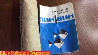 Самая редкая электронная зимняя удочка СССР Пингвин 2 1974 г Советская удочка Пингвин 2 что внутри