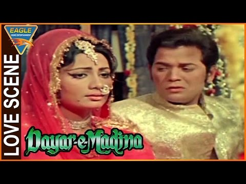 Dayar E Madina Hindi Movie || Imtiaz Khan Best Love || Mumtaz Ali || Eagle Hindi Movies