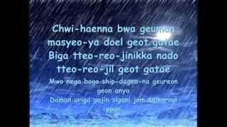 Ailee - On Rainy Days ( Lyrics + DL )