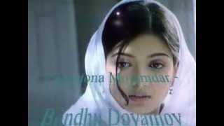 Amar Bondhu Doyamoy