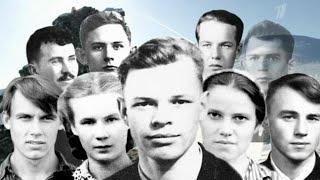 Перевал Дятлова ч. 48 Юрий Юдин окончание (11) #перевалдятлова #дятловцы