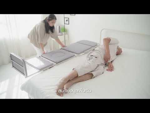 รถเข็นเคลื่อนผู้ป่วยติดเตียง ผู้สูงอายุ อเนกประสงค์ปรับเอนนอนได้ ใช้เป็นเตียงนอนได้ อาบน้ำขับถ่ายได้