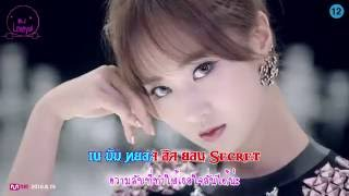 Secret - Yuri & Seohyun SNSD [Karaoke - Thai sub]