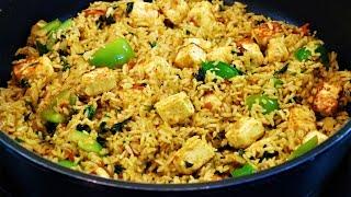 Leftover Rice Pulao | Paneer Capsicum Pulao | By Neetu Suresh