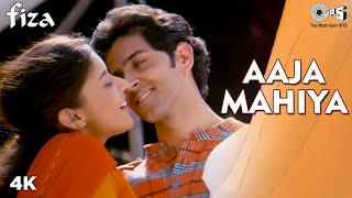 Download Aaja Mahiya Song Video - Fiza - Hrithik Roshan, Neha