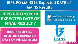 IBPS PO Mains Result/RRB PO & RRB CLerk Final Result Date???