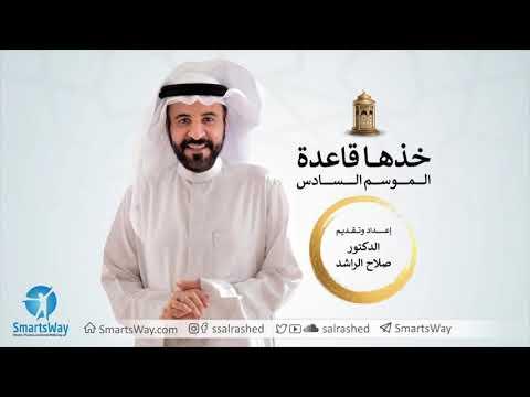 #خذهاـقاعدة  ح1 اول علاقة هي العلاقة مع الذات
